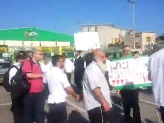 הפגנה במילועוף