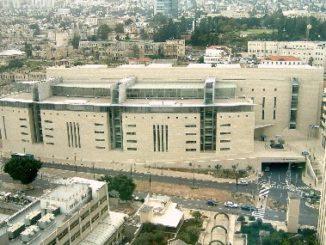 בית המשפט המחוזי בחיפה, צילום: הרשות השופטת