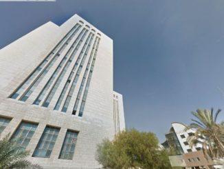 בית המשפט המחוזי ב''ש, צילום: גוגל