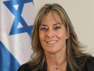 השופטת חנה פלינר, צילום: אתר הרשות השופטת