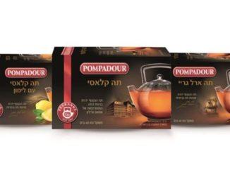 סדרת התה של פומפדור