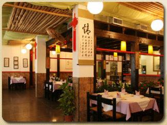 מסעדת פוראמה. צילום: אתר המסעדה