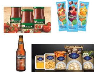 """זוכים בתחרות מוצר השנה בתחום המזון. צילומים: יח""""צ"""