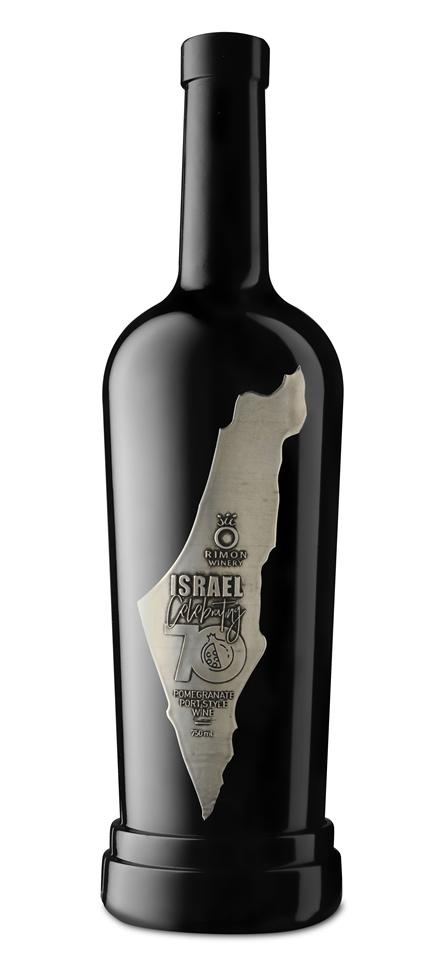 יין במהדורה מיוחדת לעצמאות