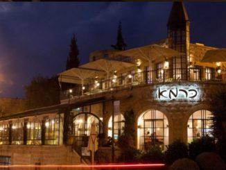 מסעדת כרמא. צילום מסך