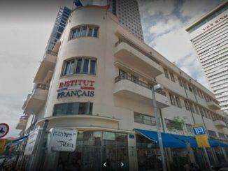 בניין המריבה בהרצל פינת שד' רוטשילד בתל אביב. צילום: גוגל