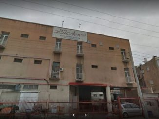 מפעל מצות אביב. צילום מסך גוגל