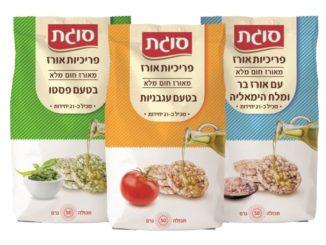 """מיני פריכיות אורז של סוגת. צילום: יח""""צ"""