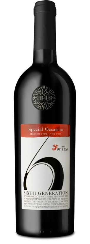 For Two – Special Occasion