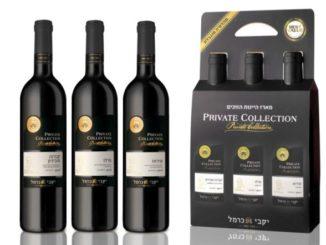 מארז וינטג' - יינות מוקטנים של יקבי כרמל. צילום: איל קרן