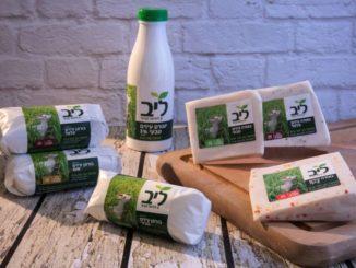 סדרת גבינות עזים של ליב. צילום: שי נייבורג