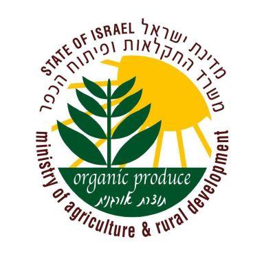 לוגו אורגני