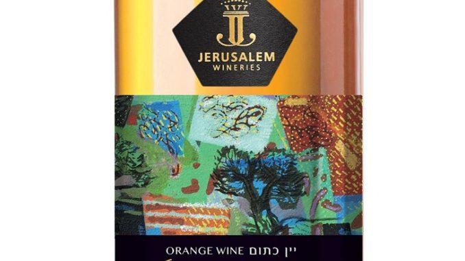 יין כתום גרשטיין של יקב ירושלים. צילום סטודיו אנני סלבי