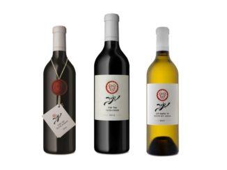 יינות יקב יתיר: הר עמשא לבן 2017, נחל יתיר 2015 ויער יתיר 2015