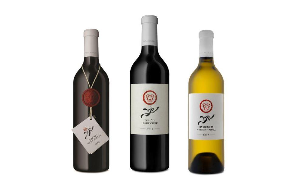 יינות יקב יתיר הר עמשא לבן 2017 נחל יתיר 2015 ויער יתיר 2015