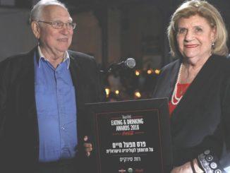 רות ורפי סירקיס עם תעודת הפרס. צילום: רביד פרי