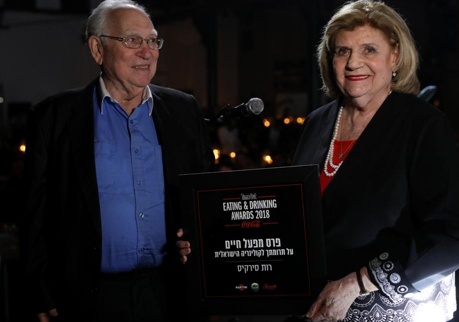 רות ורפי סירקיס עם תעודת הפרס צילום רביד פרי