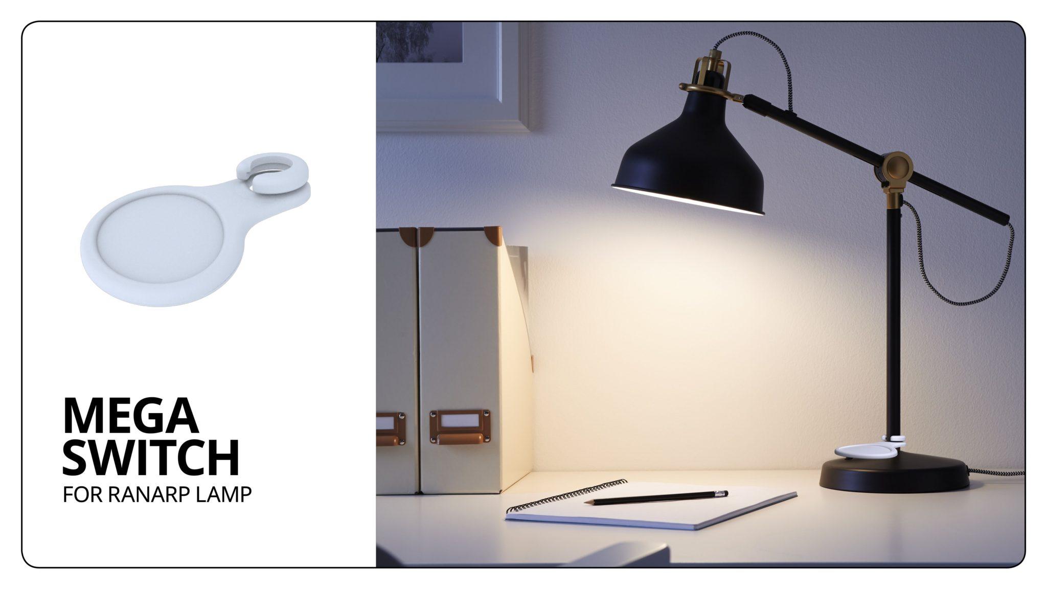 מנורה מסדרת ThisAbles איקאה
