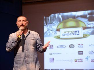 השף אסף גרניט ישתתף גם השנה בכנס המסעדנות. צילום: ליאת מנדל