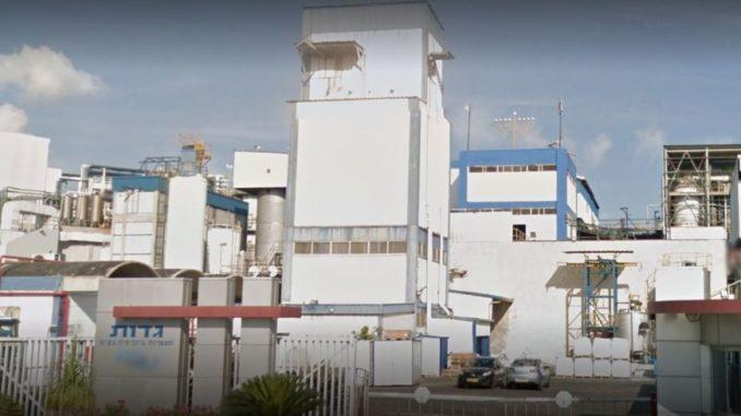 מפעל גדות תעשיות ביוכימיה