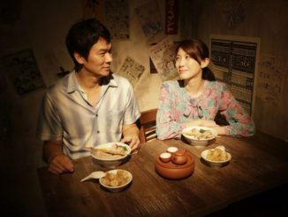 מתוך הסרט דוכן הראמן. צילום: קולנוע חדש Zhao Wei Films Wild Orange Artists