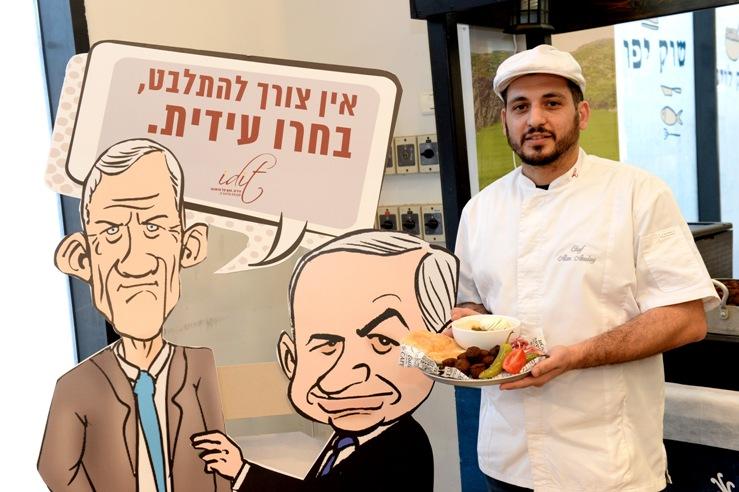 השף הראשי של עידית אלון אזולאי מציע פלטה ישראלית לצד דמויות ביבי וגנץ. צילום: מורג ביטון