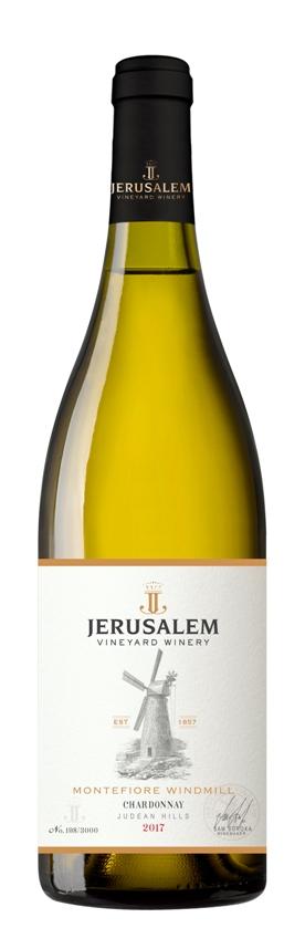 יין לבן שרדונה מסדרת הטחנה