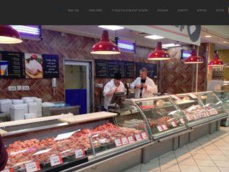 מחלקת בשר בסניף זול ובגדול. צילום מסך