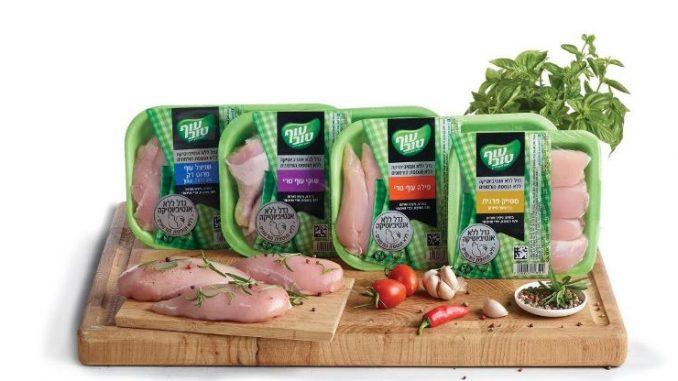 """מוצרי עוף טרי של עוף טוב. צילום: יח""""צ"""