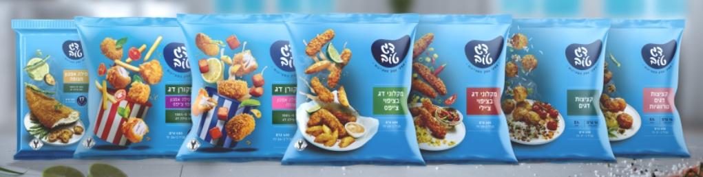 מוצרי דג טוב