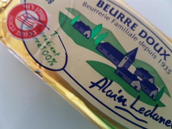 חמאה מיובאת